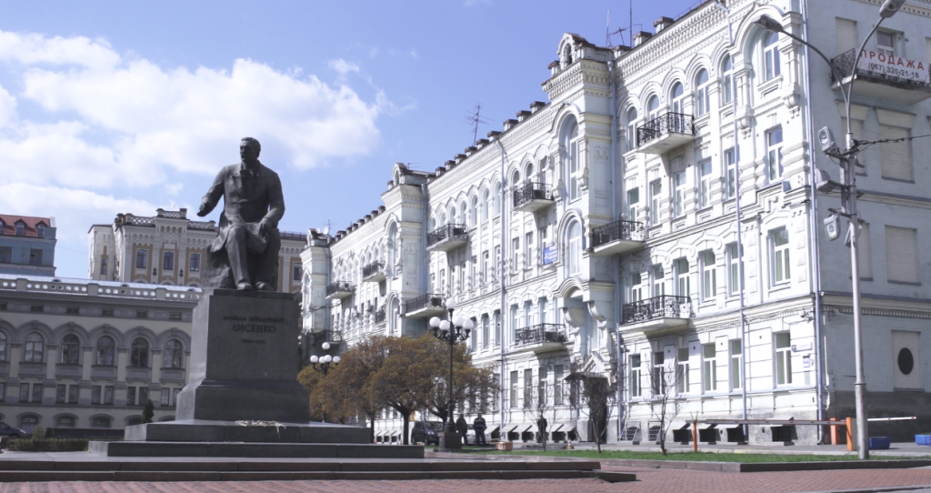 Kiev_landmark