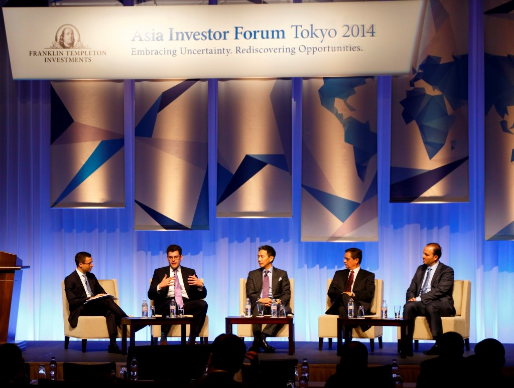 FT_2014_Tokyo_0416_AM_Session